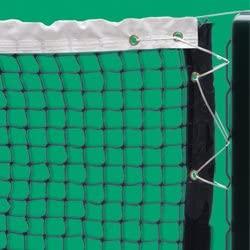 MacGregor Varsity 300 42 ft. Tennis Net